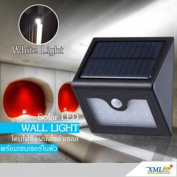 โคมไฟโซล่าเซลล์ ติดผนัง ทรงสามเหลี่ยม 18 SMD LED (เเสง : ขาว)