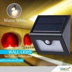 โคมไฟโซล่าเซลล์ ติดผนัง ทรงสามเหลี่ยม 18 SMD LED (เเสง : เหลืองวอมไวท์)