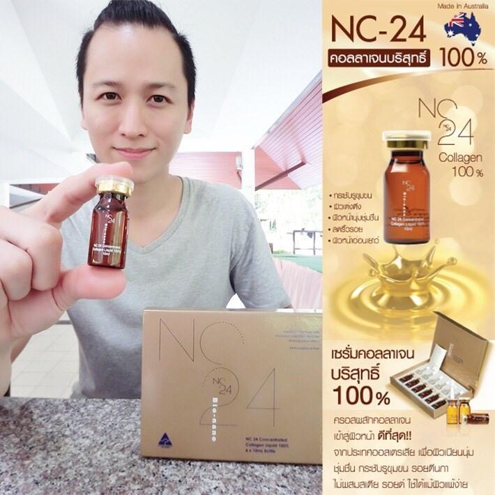 nc24 collagen