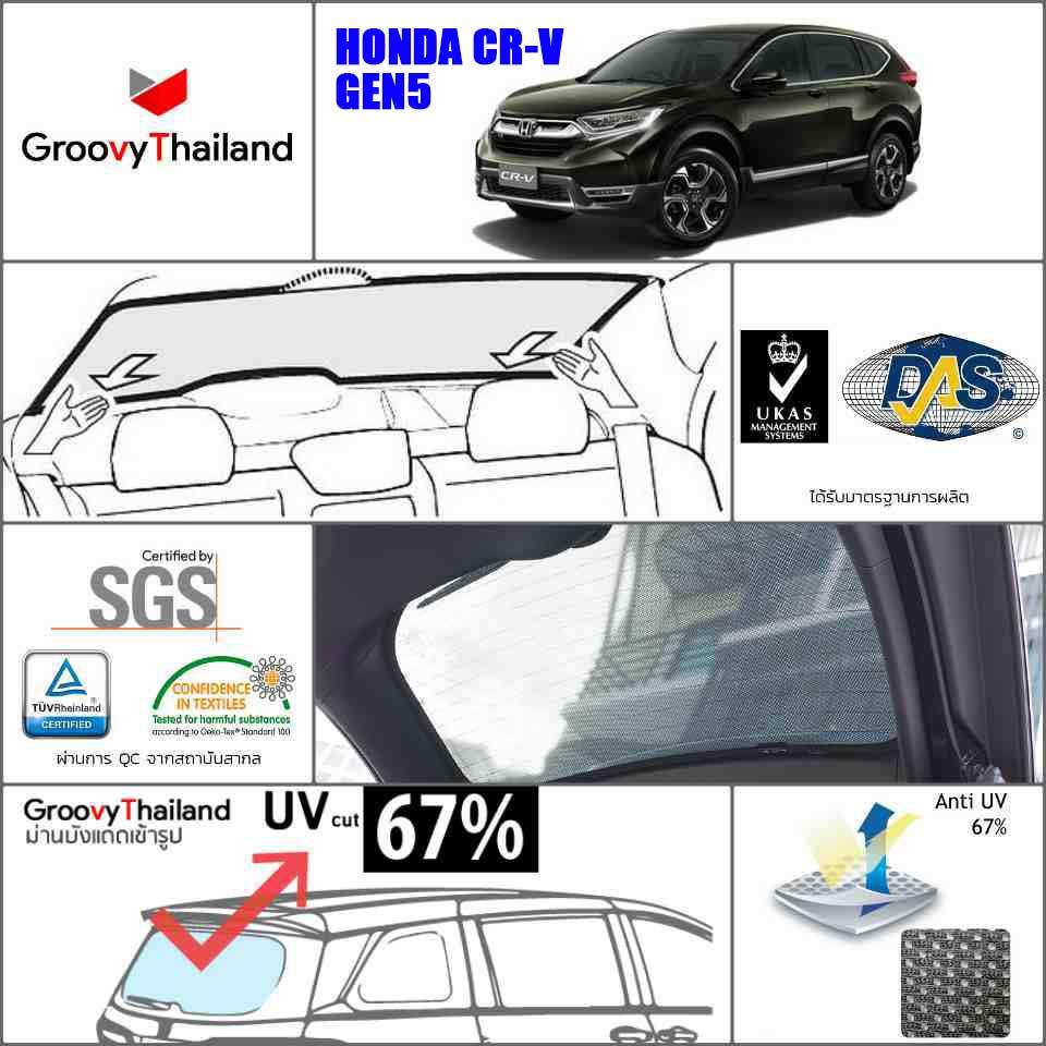 HONDA CR-V Gen5 R-row (1 pcs)