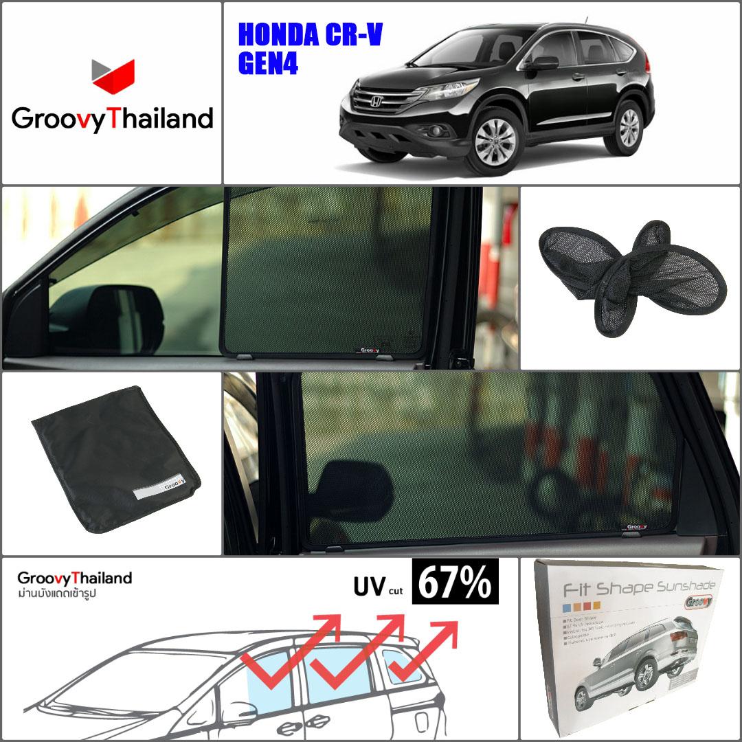 HONDA CR-V Gen4 2013-2016 (6 pcs)