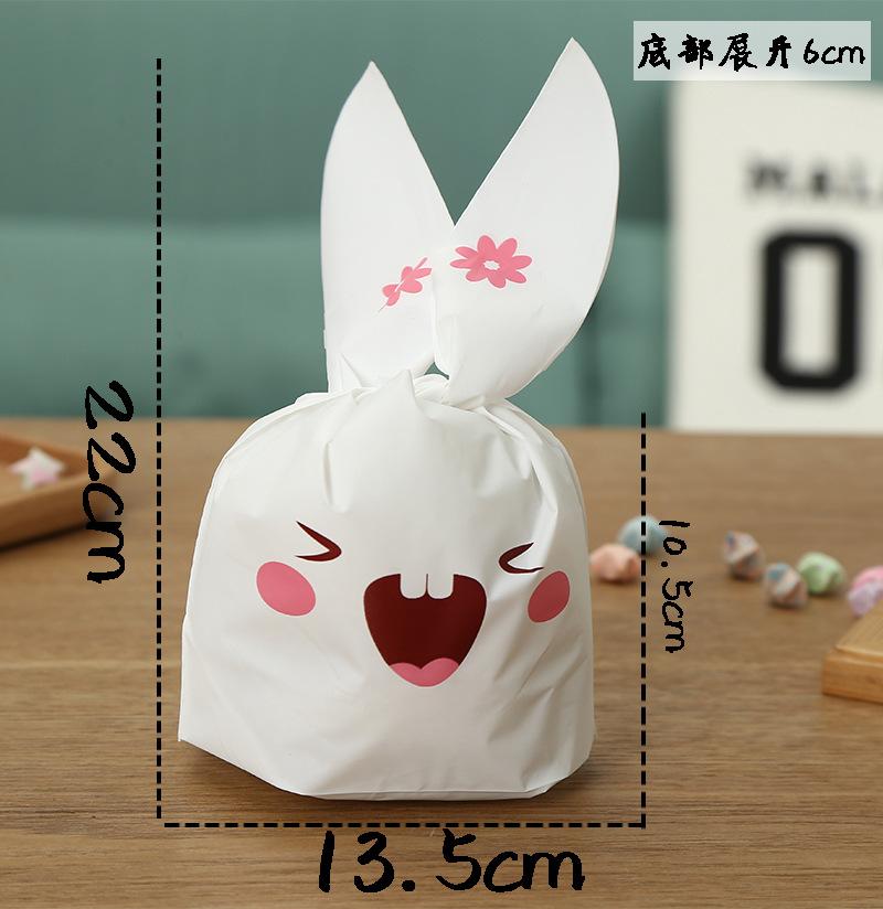 ถุงหูกระต่าย ถุงเบเกอรี่ ถุงขนมบิสกิต กระต่ายน้อยน่ารัก 100 ใบ/ห่อ (Size : 13.5*22+6 cm.)