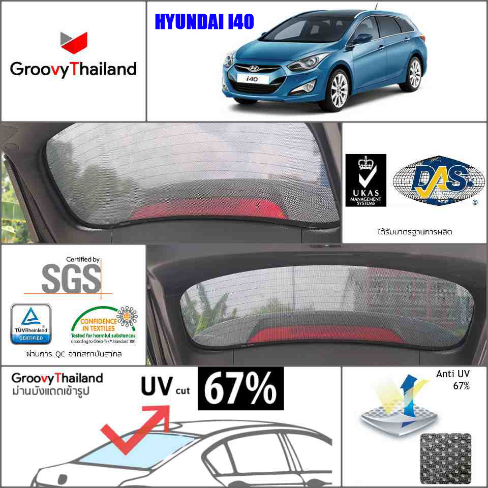 HYUNDAI i40 R-row (1 pcs)