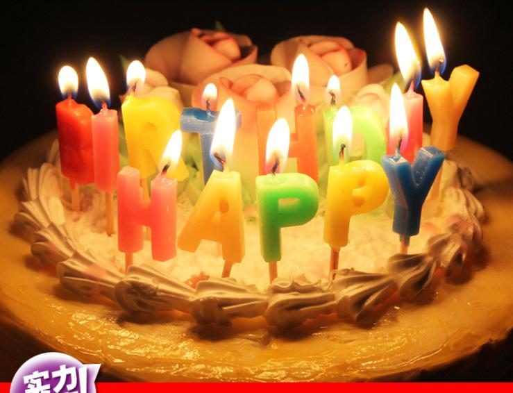 เทียนตกแต่งเค้ก Happy Birth Day (ราคา/ชิ้น)