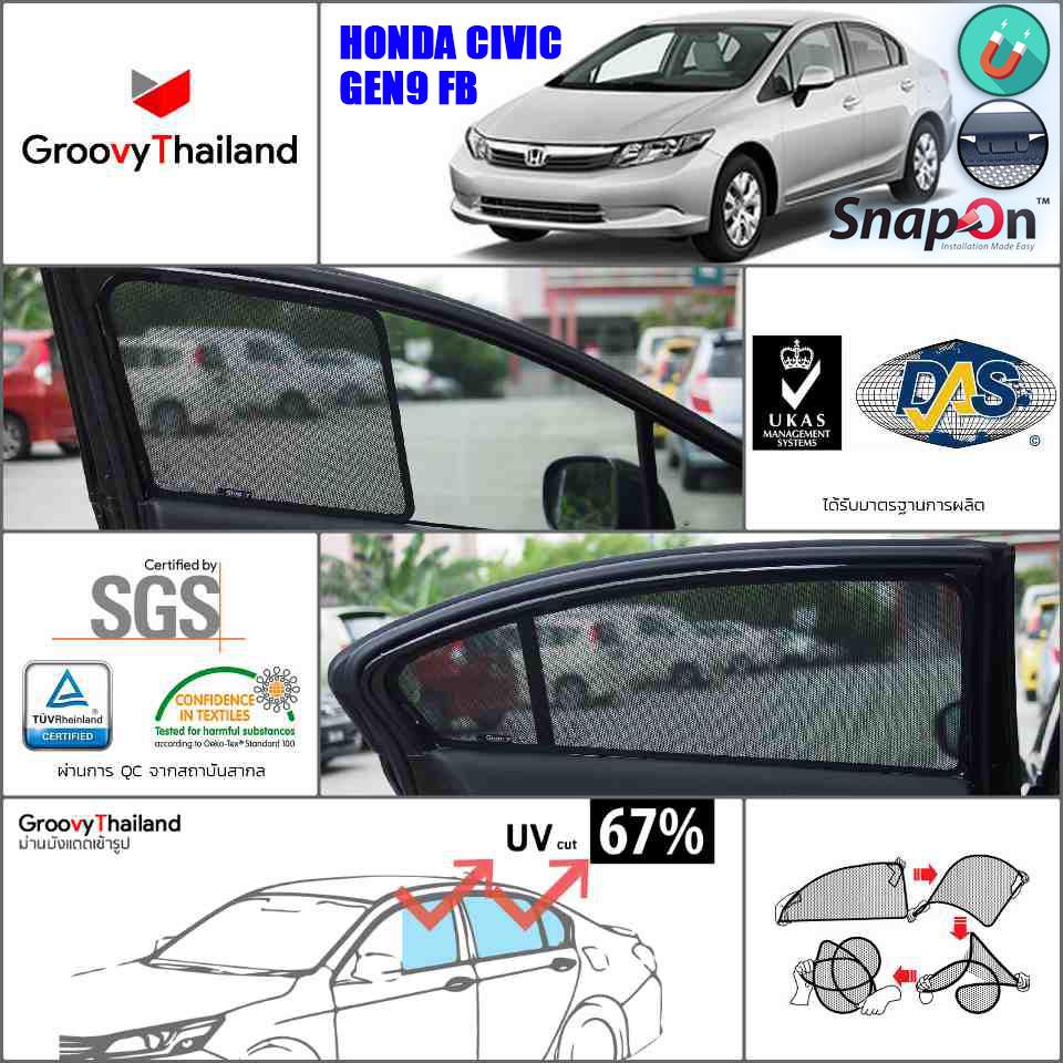 HONDA CIVIC Gen9 FB (SnapOn - 4 pcs)