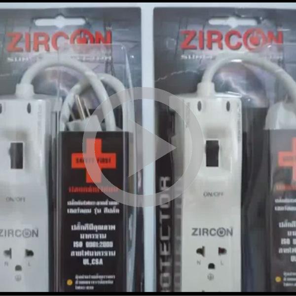 วิดีโอรีวิว ปลั๊กไฟ ZIRCON เซอร์คอน