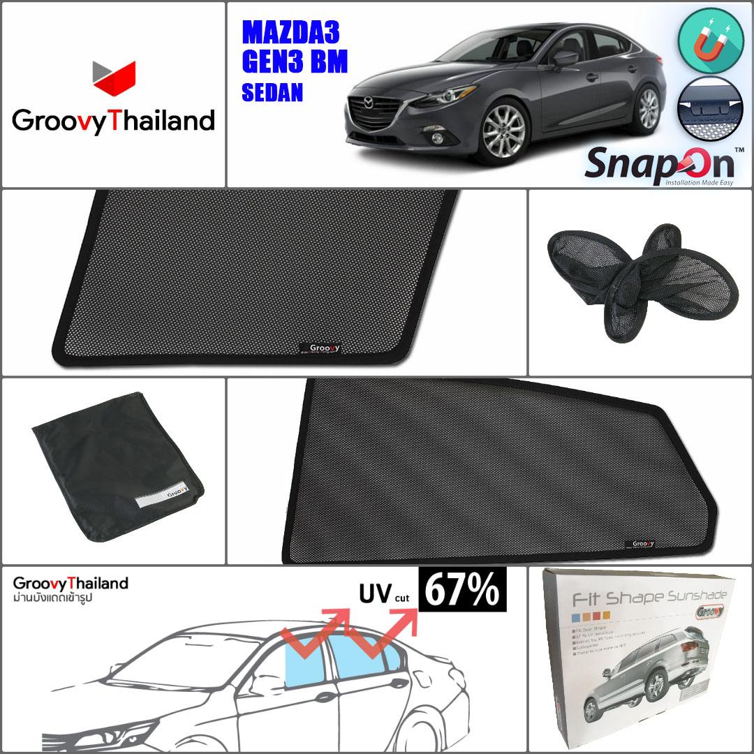 MAZDA 3 Gen3 BM 2014~Now Sedan (SnapOn - 4 pcs)