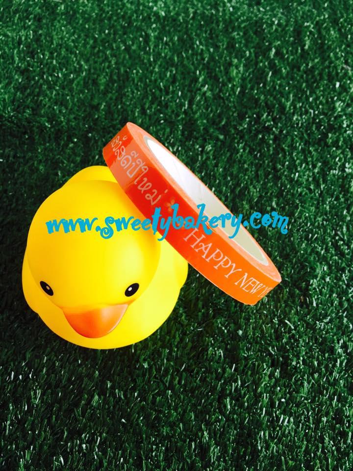 เทปแฟนซี ลาย Happy New Years สีส้ม (50 หลา)
