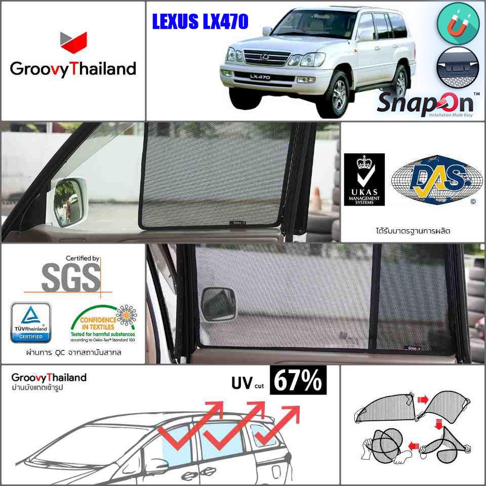 LEXUS LX-470 (SnapOn - 6 pcs)