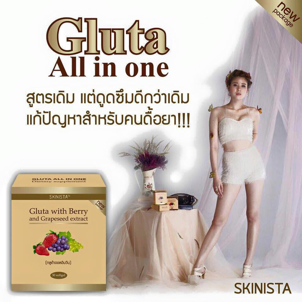 Gluta All in One
