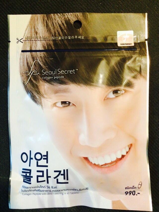 Seoul Secret For Men (โซลซีเครทผู้ชาย) คอลลาเจนสำหรับผู้ชาย