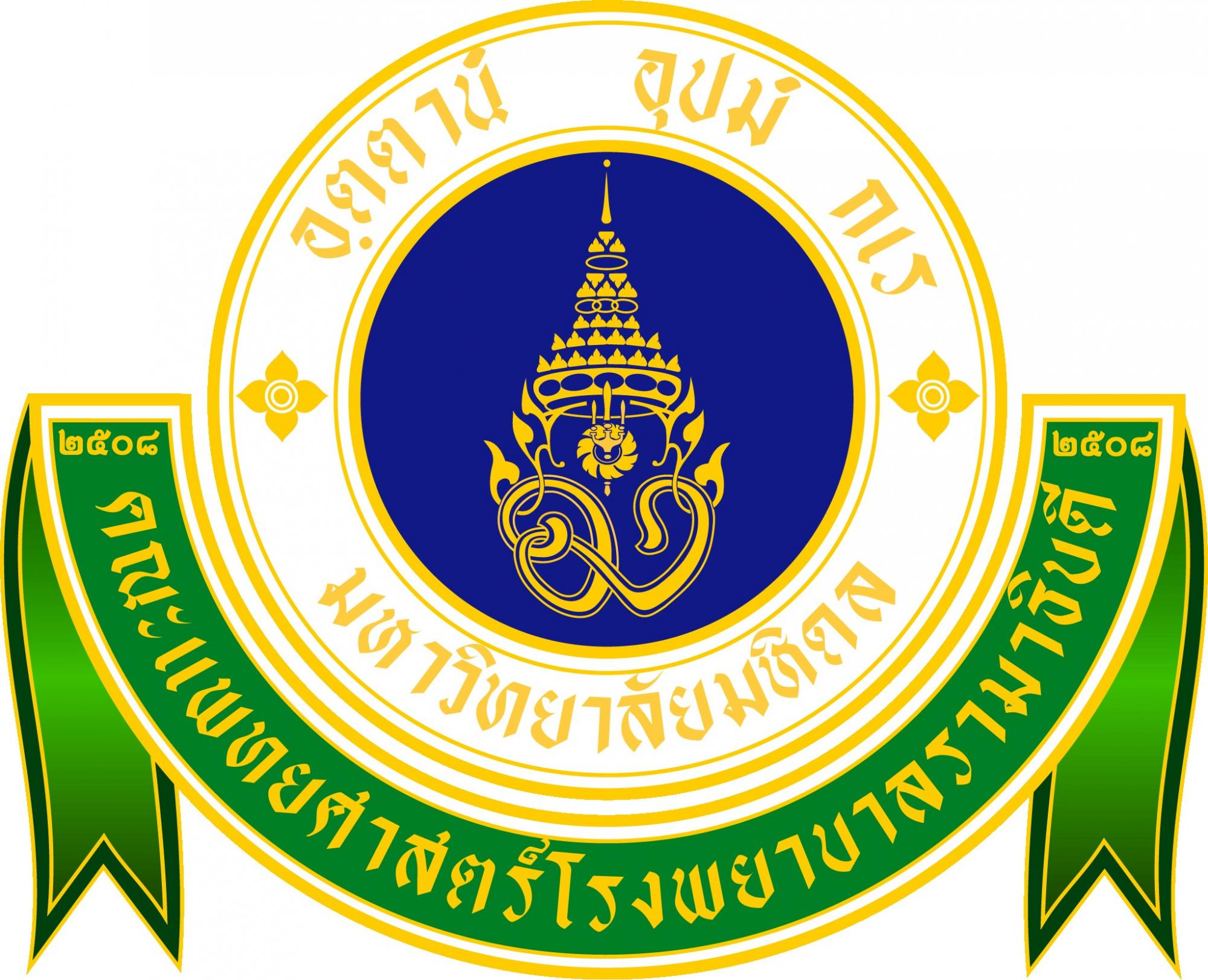 https://med.mahidol.ac.th/meded/