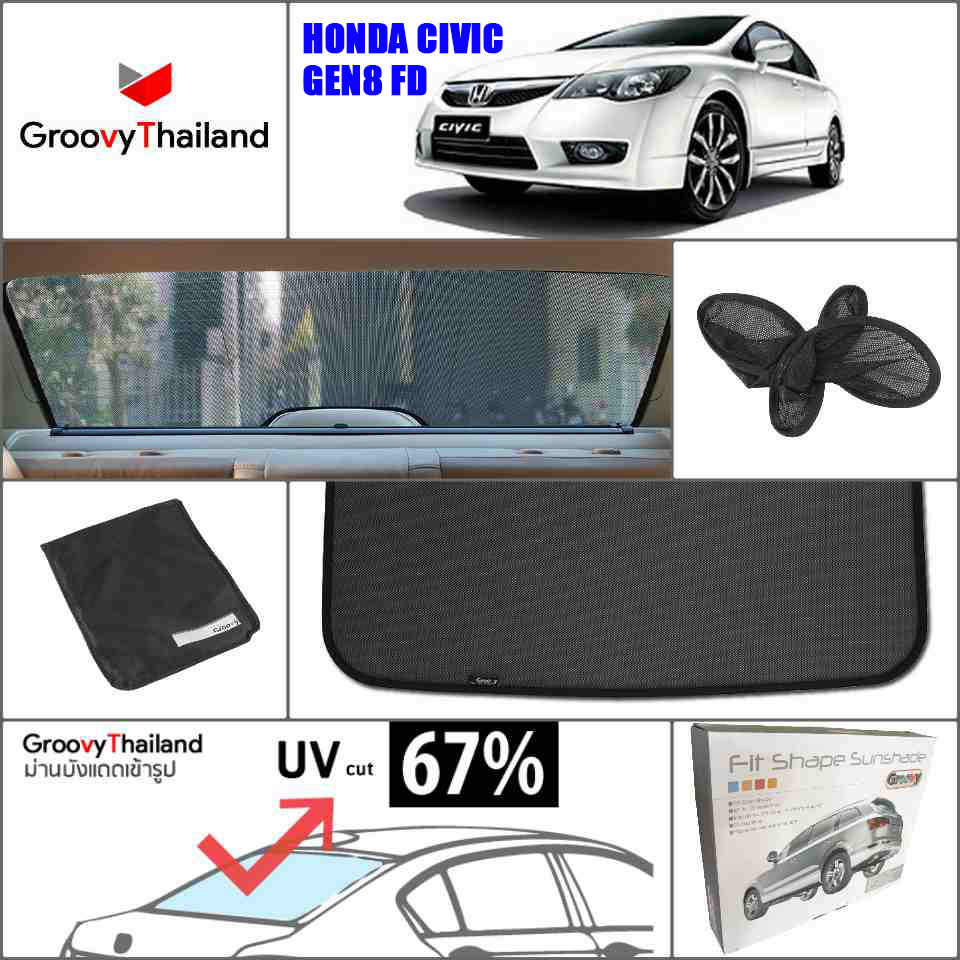 HONDA CIVIC Gen8 FD 2006~2012 R-row (1 pcs)