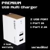 Orico Premium Multi USB Charger 2 Port |1x1A|1x2.1A|