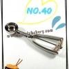 ที่ตักไอศครีมสแตนเลส แบบสปริง (ไต้หวัน) NO.40 (⌀44 mm.)