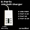 Multi USB Charger 6 Port |2x0.5A||2x1A|2x2.1A|