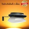 โคมไฟโซล่าเซล กิ่ง 9 SMD LED สีดำ (เเสง : เหลืองวอมไวท์)