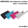 ปลั๊กไฟ Anitech ECO Colorful 6 Outlets