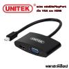 UNITEK ตัวแปลง miniDisplayPort เป็น VGA + HDMI