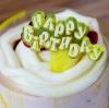 ป้ายพลาสติก Happy Birth Day สีเหลือง (ราคา/ชิ้น)