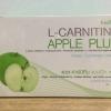 Verena L-Carnitine Apple Plus (เวอรีน่า แอปเปิ้ลพลัส)