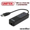 UNITEK USB 3.0 3 Ports Hub + Gigabit Lan 10/100/1000