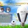 หลอดไฟโซล่าเซลล์ LED solar emergency BULB 7W แสงขาว