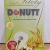 โดนัทไฟบีลี่ (Donut Fibely) อาหารเสริมดีท็อกลำไส้