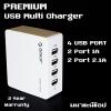 Orico Premium Multi USB Charger 4 Port  2x1A 2x2.1A 