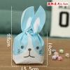 ถุงหูกระต่าย ถุงเบเกอรี่ ถุงขนมบิสกิต หมาสีฟ้า 100 ใบ/ห่อ (Size : 13.5*22+6 cm.)