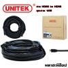 UNITEK สาย HDMI มาตรฐาน 1.4 Premium ความยาว 15M
