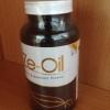 Ze-Oil Gold (ซีออยล์โกลด์) น้ำมันสี่สหายสกัดเย็น