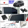 FORD FIESTA 2008~2013 HB-Hatchback (4 pcs)