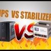 ข้อแตกต่าง UPS และ Stabilizer ดีนะ