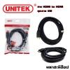 UNITEK สาย HDMI มาตรฐาน 1.4 Premium ความยาว 5M
