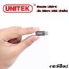 UNITEK ตัวแปลง USB Type-C เป็น Micro USB (หัวเล็ก) อย่างดี!