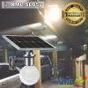 โคมไฟโซล่าเซลล์อัจฉริยะ ทรงโคมกลม รุ่น 25 Watt Monocrystalline (เเสง : เหลืองวอมไวท์)