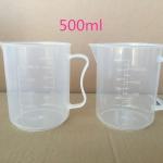 ถ้วยตวง ของเหลว พลาสติก ขนาด 500 ml