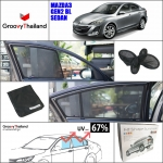MAZDA 3 Gen2 BL 2010~2013 SD-Sedan (4 pcs)