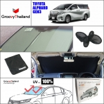 TOYOTA ALPHARD Gen3 2015-Now F-row (1 pcs)