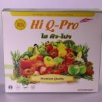 ไฮคิวโปร (Hi Q Pro) ดีท็อกซ์
