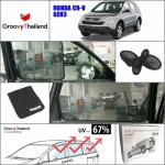 HONDA CR-V Gen3 2007~2012 (6 pcs)