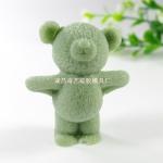 โมล พิมพ์ซิลโคน รูปหมี