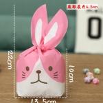 ถุงหูกระต่าย ถุงเบเกอรี่ ถุงขนมบิสกิต หมาสีชมพู 100 ใบ/ห่อ (Size : 13.5*22+6 cm.)
