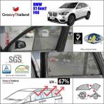 BMW X1 Gen2 F48 (6 pcs)