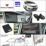 HONDA JAZZ GE 2008~2013 (4 pcs)