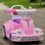 รถแบตหอยทาก (รุ่นมีรีโมท) สีชมพู