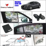 MAZDA 3 Gen3 BM 2014~Now Sedan (4 pcs)