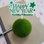 ป้ายพลาสติก Happy New Year สีเขียว (ราคา/ชิ้น)