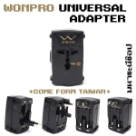 WONPRO UNIVERSAL ADAPTER - Come From Taiwan
